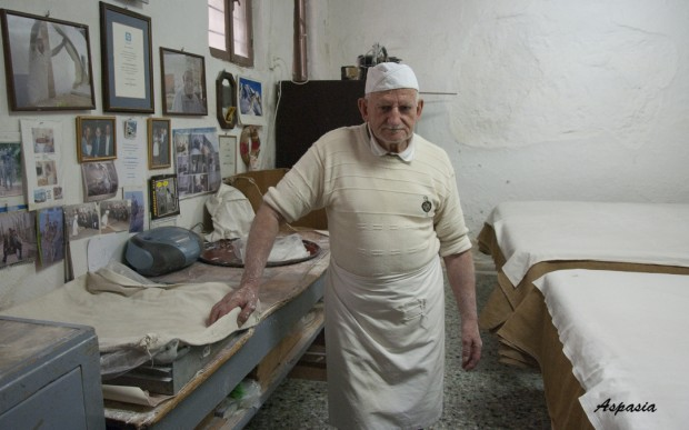 Réthymnon George Xatziparaschos Confectioner trades