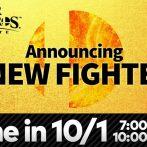 Le nouveau Super Smash Bros Ultimate Fighter sera révélé demain